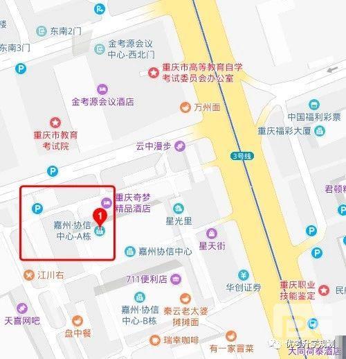 公告|优考教育总部搬迁至嘉州协信